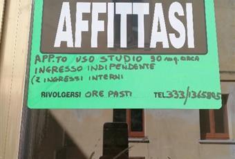 Foto ALTRO 8 Basilicata MT Matera