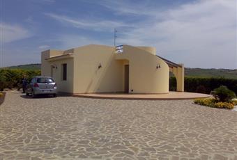 Foto GIARDINO 2 Sicilia AG Menfi
