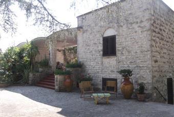 Foto ALTRO 2 Puglia BR Fasano
