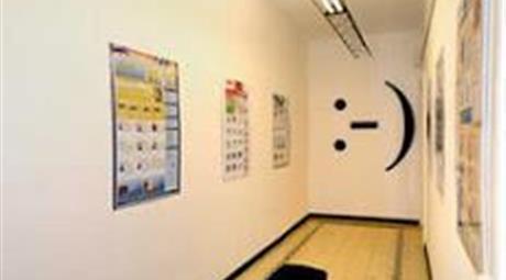 Aula e stanza multimediali