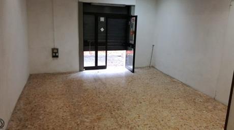 Vendesi Negozio (cat. C1) Centro Storico a Roma