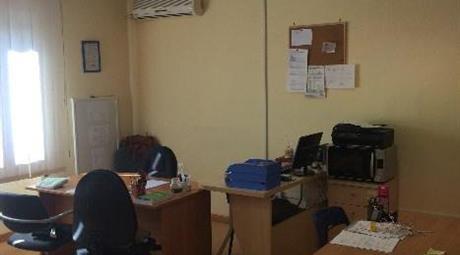 Ufficio Locale commerciale